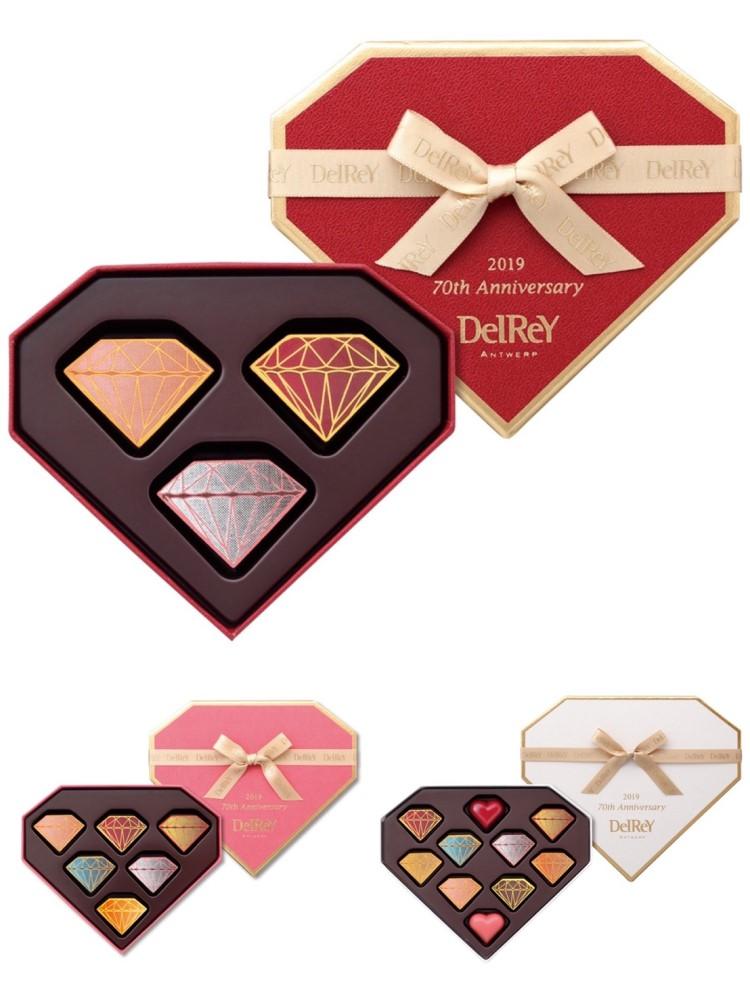 デルレイ|ダイヤモンド70周年アニバーサリー限定ボックス
